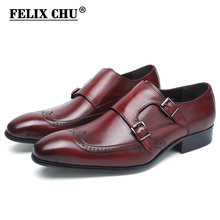 FELIX CHU High Quality Genuine Leather Men Formal Shoes Party Pointed Toe Dressy Wedding Burgundy Black Monk Strap Dress Shoes(China)