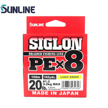 Sunline Siglon PEx8 150 متر أخضر/برتقالي اللون جديلة 165 متر مضفر خيط صنارة الصيد