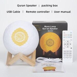 Image 5 - Ramadan APP Quran Bluetooth Speaker Night Light Moon Lamp 3D Touch Moon Lamp Muslim Coran Lamp
