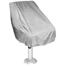 цена на Boat Seat Cover, Outdoor Waterproof Pontoon Captain Boat Bench Chair Seat Cover, Chair Protective Covers