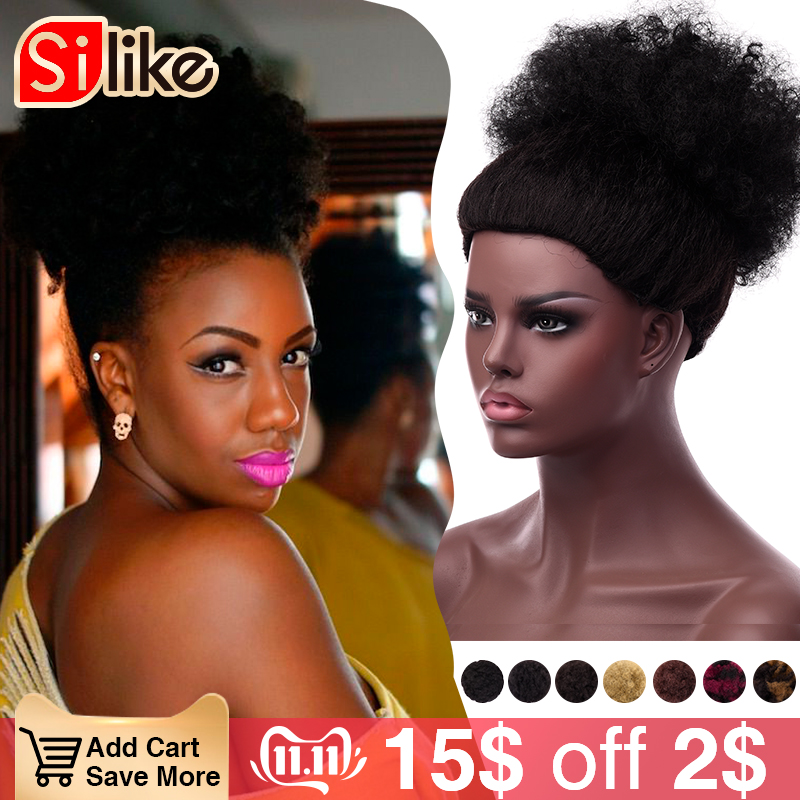 Silike 8inch Afro Puff Chignon Bun Synthetic Hair Piece For Women Drawstring Ponytail Kinky Curly Clip Hair Extension