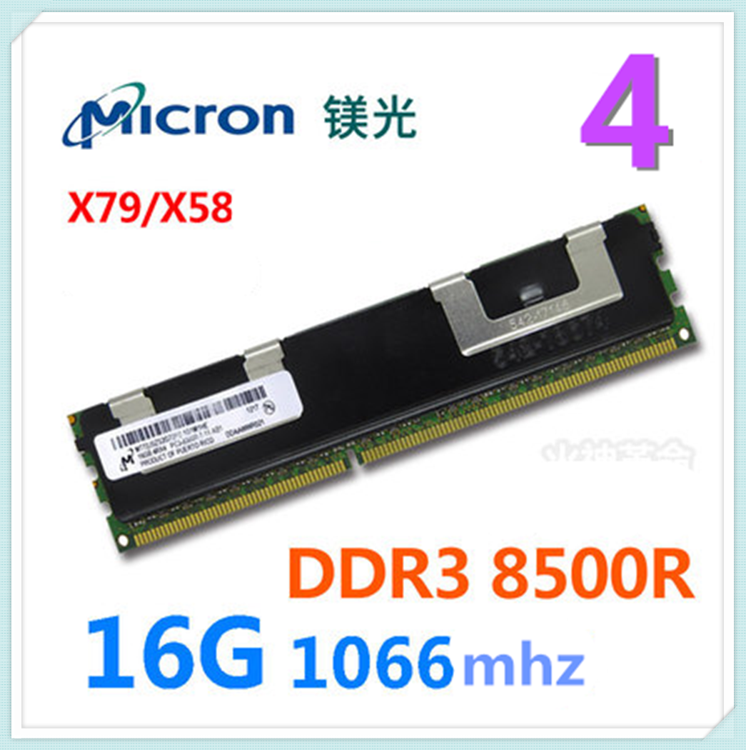 Micron Ram Module <font><b>DDR3</b></font> 8500R 16G <font><b>1066MHZ</b></font> server memory bar for X79 X58 light gray image