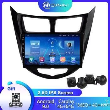 Android 9.0 9 inch  Carplay 4G WIFI DSP BT Radio Car Player For Hyundai Solaris 2010-2016 sedan Head Unit GPS Navigation No DVD недорого