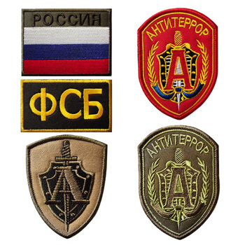 embroidery HOOK&LOOP letter tactics patch army cartoon patches for bag hat badges applique patches for clothing GU-2547 image