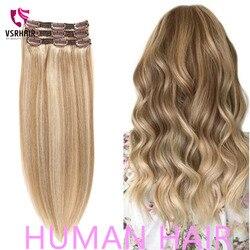 VSR 60 г 100 г 120 г 3 шт. клипсы для наращивания волос, Remy, клипсы для наращивания волос, человеческие волосы для наращивания