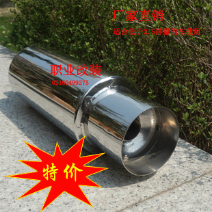 Car Exhaust Pipe Modification,Sports Car Sound,101mm,Stainless Steel Light,Adjustable,Amazing