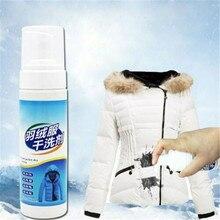 Куртка-пуховик сухой чистящий спрей Костюмы защиты мыть-независимый агент жидких бытовых куртка чистки мульти-функциональный очиститель