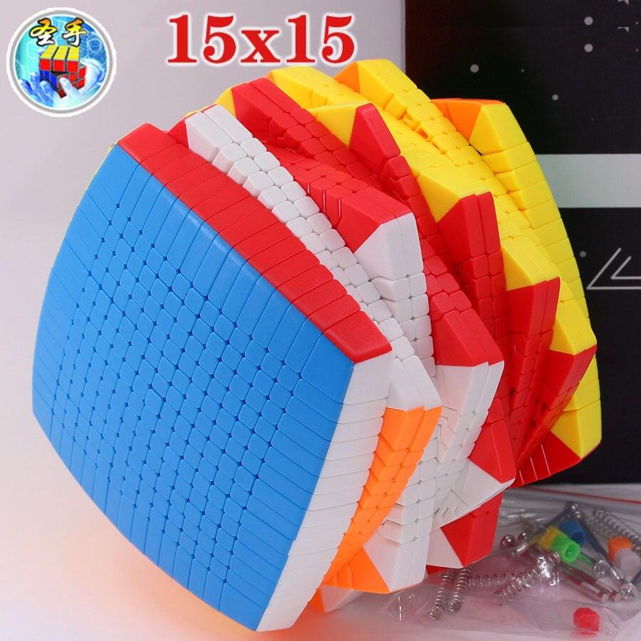 Magic cube puzzle SengSo shengshou 15x15x15 15x15 high level Pillow Cube 10.6cm professional educational creative game toys