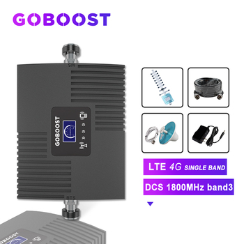 Cellular Amplifier 4G Repeater LTE Cellular Signal Booster GSM 4G Signal Booster Cell DCS 1800 LCD Display Yagi Antenna cable #