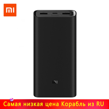 Xiaomi Mi Power Bank 3 20000mAh Ports Output PD Quick Charger External Battery Pack Xiaomi 20000 mAh Powerbank for laptop