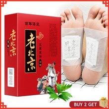 1 boîte absinthe santé pied Patch tampons corps Detox nourrissant réparation pieds soins vieux Beijing qualité organique améliorer sommeil minceur