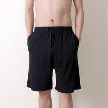 Новые летние мужские шорты большого размера хлопковые Модальные