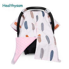 2 in 1 Carseat Canopy and Nursing Cover Large Infant Car Seat Canopy for Girl & Boy  Best Baby Shower Gift for Breastfeeding Mom