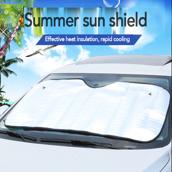 1pc Car Windshield Sunshades Screen Sliver Front Sunshades Cover Anti UV Aluminum Foil Single-sided Sun Shade Car Accessories image