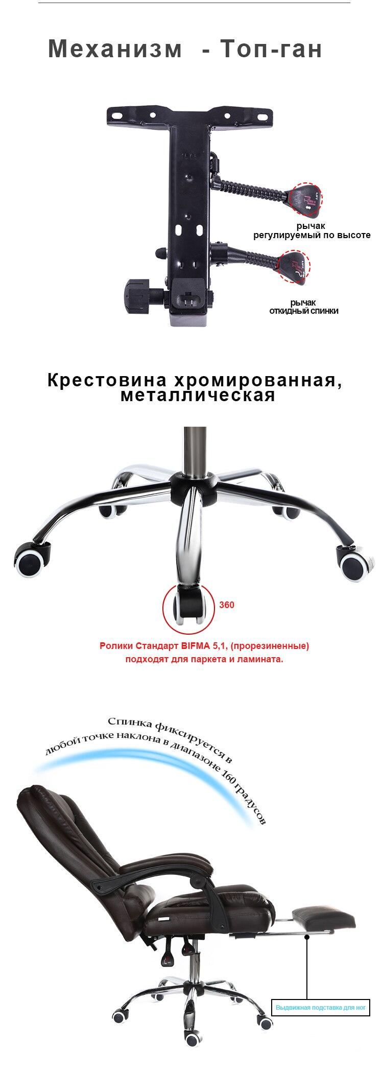 M888-俄文_05