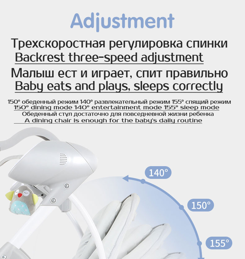 Hb99b73371c1648a0b90840438043a37eI baby rocking chair baby electric rocking chair to appease the cradle bed Children's dining chair rocking chair with remote cont