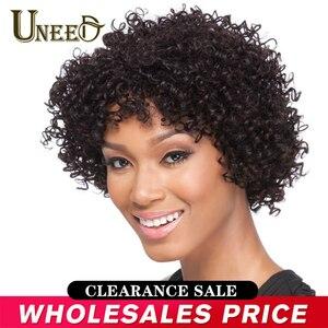 Perruque Bob Lace front wig brésilienne naturelle-cheveux courts | Cheveux Jerry bouclés, couleur naturelle, 10 pouces 110g, perruque Lace front wig, pour femmes africaines