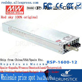 patriotic MEAN WELL Taiwan meanwell PFC adjustable voltage can be parallel power RSP 1600 12 1600W 12V 44.5A