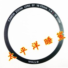 For Canon EF 16-35mm f/4L IS USM Front Lens Name Nameplate Ring Indicator Cover 77mm NEW Original