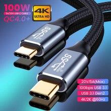 USB 3,1 к кабелю с разъемом типа C 5A PD 100W для кабеля быстрой передачи данных для Macbook Pro 10 Гбит/с USB-C Type-C Быстрый кабель для Samsung S10 Note20