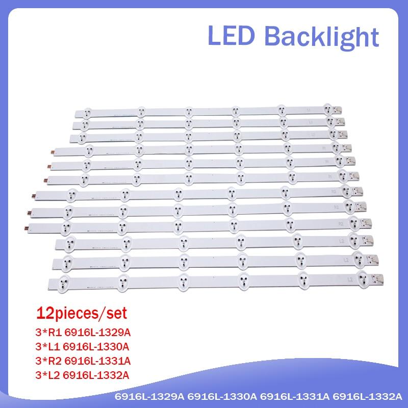 1 Set=12 Pieces LC550DUN LED Strip 55