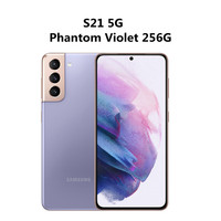 S21 Violet 256G