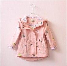 Осеннее пальто для девочек, розовая ветровка для малышей, хлопковая верхняя одежда с вышитыми цветами, Детская осенняя куртка с капюшоном, детская одежда, 2019