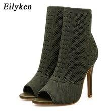 Eilyken Womens Boots Green Elastic Knit Sock Boots Ladies Op