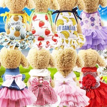 Fashion Dog Clothes Skirt Cat Clothes Vest Striped Dungaree Dress Teddy Mesh Skirt Pet Accessories