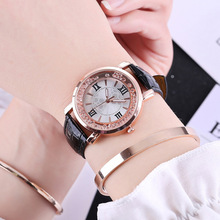 Quicksand Ball Quartz Watch Fashion New Student Belt  No Waterproof & Casual Womens