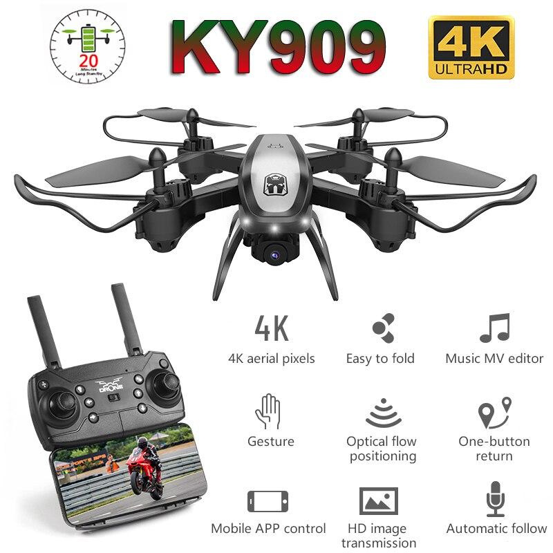 KY909 складной Профессиональный Дрон с камерой 4K HD WiFi FPV широкоугольный оптический поток RC Квадрокоптер Вертолет игрушки E520S SG106