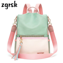 Anti Theft Backpack Student Luxury Solid Pink Casual Fashionable School Bags For Teenage Girls Mochila Purse Plecak