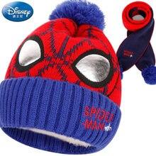 Детская шапка и шарф disney комплект из двух предметов зимний