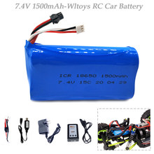 Bateria lipo 7.4v 1500mah, bateria para wpl mn99s d90 u12a s033g q1 h101 7.4v 18650 sm rc peças de drones de carros de barcos
