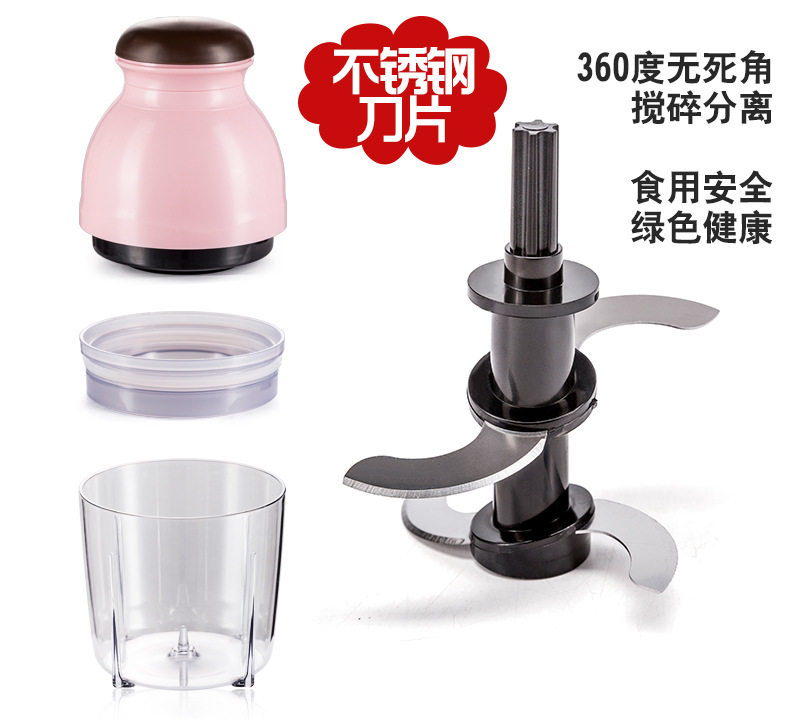 blender mixer Home cooking machine multi-function electric baby  mixing food machine juice soy milk ground meat fruit juicer 13