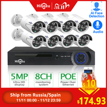 Hiseeu H.265 8CH 5MP POE güvenlik kamera sistemi kiti AI yüz algılama ses kayıt IP kamera IR CCTV Video gözetim NVR seti
