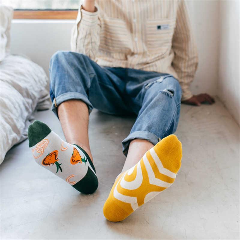 モーダ Socmark クリエイティブおかしいメンズ靴下見えないローカット足首靴下夏カジュアル通気性のショートソックスユニセックスコトン & 女性
