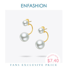 ENFASHION Double Pearl Stud Earrings Gold Color Cute Earings Stainless Steel Earrings For Women Fashion Jewelry Wholesale E1671