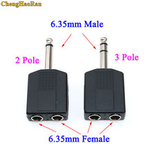 цена на ChengHaoRan 2/3 pole Mono/Stereo 1/4 Y Splitter Audio Adapter Splitter 6.35mm Male Jack to 2 Female 6.35mm Plug Socket connector
