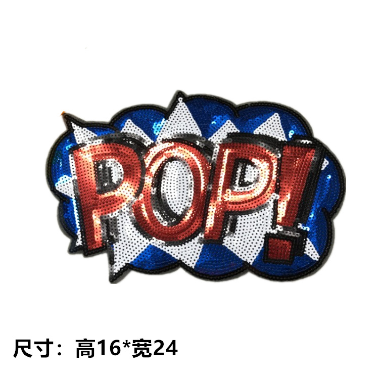 DIY Patch Embroidered Sticker Clothing Accessories Beads POP English Word Cloth Stickers Do Not Need To Be Sewn By Hand