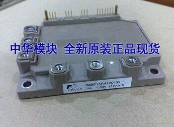 7MBP75RA120-55 7MBP75RA120-05 module Spot--ZHMK