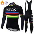 2019 regenbogen abbigliamento ciclismo invernale ineos Winter Thermische Fleece Radfahren Lange Hülse Jersey Anzug Outdoor Reiten hosen
