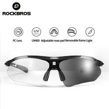 ROCKBROS-gafas fotocromáticas para ciclismo, lentes de sol ligeras para miopía, montura para bicicleta de montaña UV400
