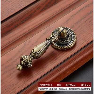 Bronze Drawer Dresser Drop Pulls Cupboard Knobs Handle Kitchen Cabinet Handle Rustic Furniture Hardware