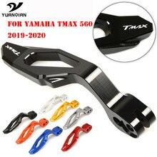 Alavanca de freio para motocicleta, alavanca de freio e estacionamento de alumínio para yamaha t max 560 t-max 560 tmax 560 2019-2020 acessórios alavanca do freio de mão