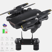 SG700 RC Drones with dual camera hd RC helicopter 4k dron 20minutes long flight