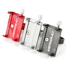 Aluminium Alloy Mobile Phone Holder Stands For Bicycle Motor