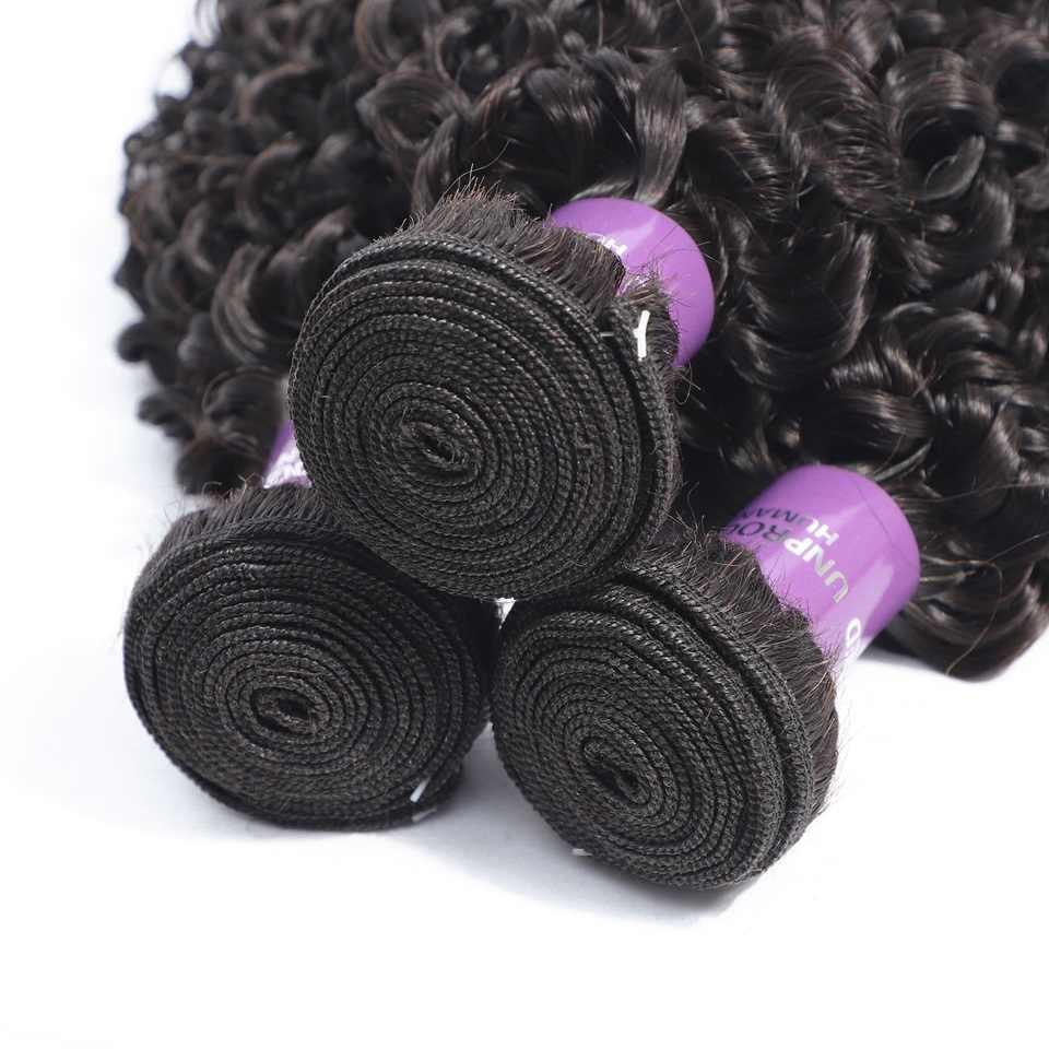 Alishes cabello profundo cabello rizado camboyano mechones 100% cabello humano 1/3/4 mechones Color negro extensiones de cabello Remy envío gratis