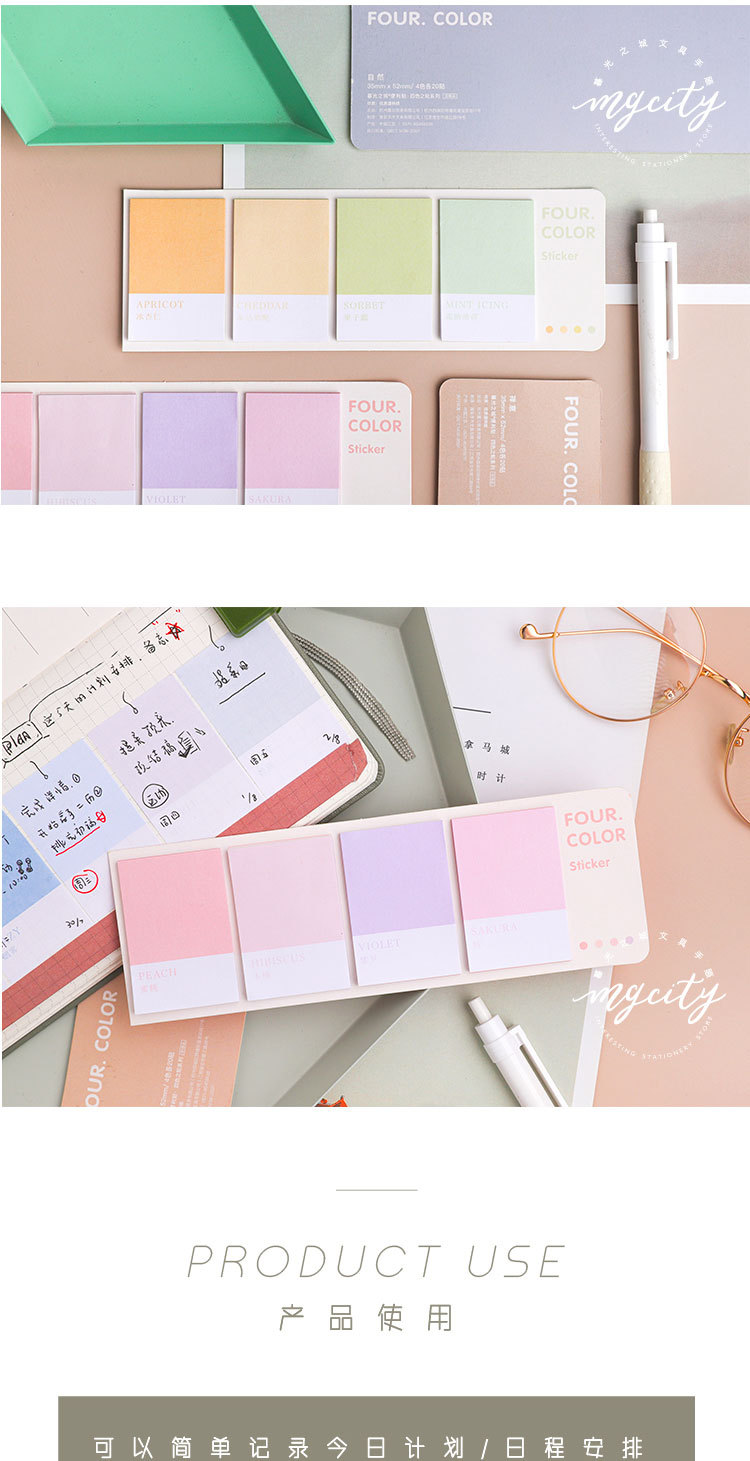 80sheets Pack Four Color Sticky Notes Index Memo Pad Bookmarks Cute Scheduler Paper Stickers Kids Stationery Memo Pads Aliexpress