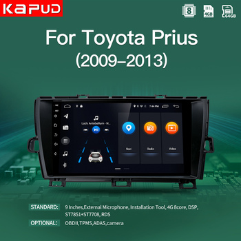 Kapud Android 10.0 9 Car Radio Stereo Multimedia Audio Player Video For Toyota Prius 2009-2013 Navigation GPS DSP 4G WiFi image